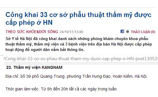 Đi tìm địa chỉ trị mụn thịt uy tín tại Hà Nội hiện nay1